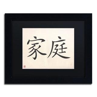 'Family - Horizontal White' Black Matte, Black Framed Wall Art