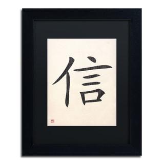 'Faith - Vertical White' Black Matte, Black Framed Wall Art