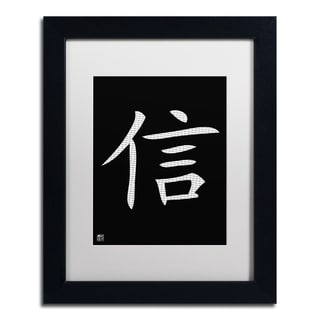 'Faith - Vertical Black' White Matte, Black Framed Wall Art
