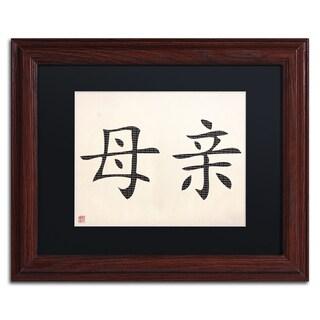 'Mother - Horizontal White' Black Matte, Wood Framed Wall Art