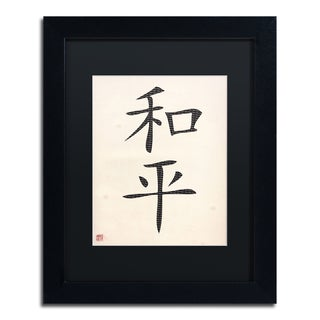 'Peace - Vertical White' Black Matte, Black Framed Wall Art (2 options available)