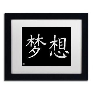 'Dream - Horizontal Black' White Matte, Black Framed Wall Art
