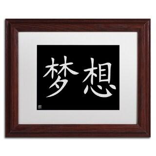 'Dream - Horizontal Black' White Matte, Wood Framed Wall Art