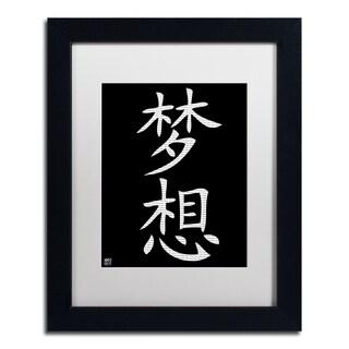 'Dream - Vertical Black' White Matte, Black Framed Wall Art