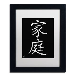 'Family - Vertical Black' White Matte, Black Framed Wall Art