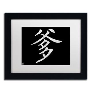 'Father - Horizontal Black' White Matte, Black Framed Wall Art
