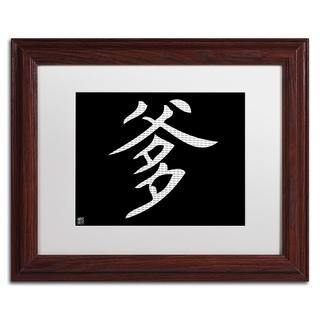 'Father - Horizontal Black' White Matte, Wood Framed Wall Art