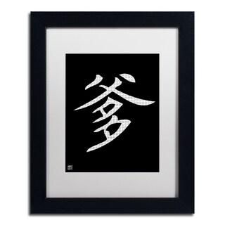'Father - Vertical Black' White Matte, Black Framed Wall Art