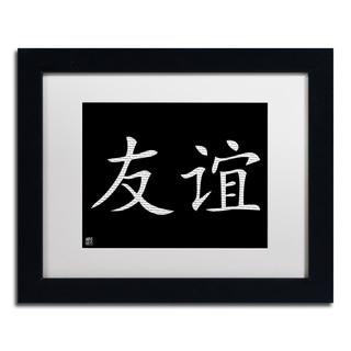 'Friendship - Horizontal Black' White Matte, Black Framed Wall Art