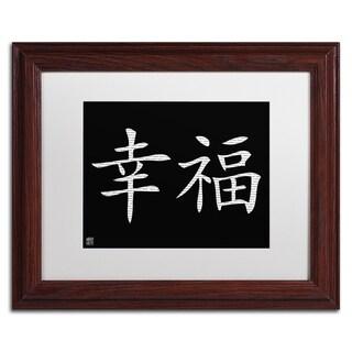 'Happiness - Horizontal Black' White Matte, Wood Framed Wall Art