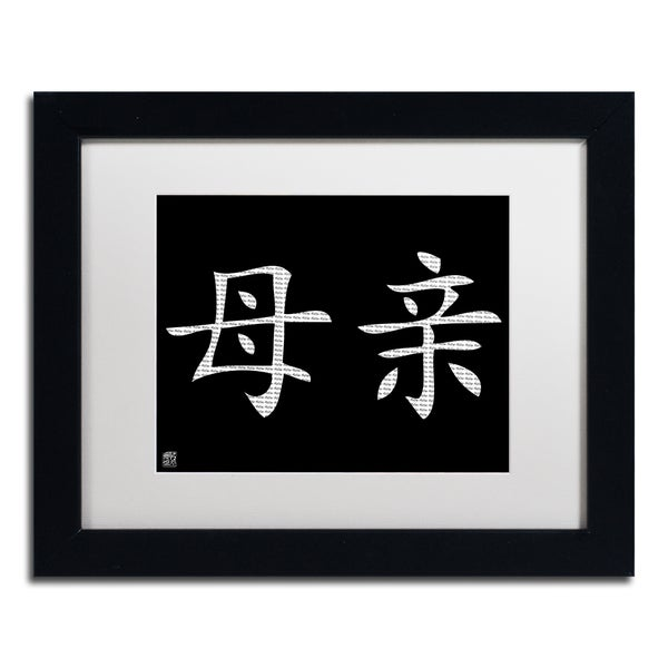 'Mother - Horizontal Black' White Matte, Black Framed Wall Art