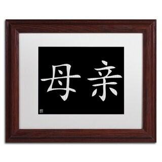 'Mother - Horizontal Black' White Matte, Wood Framed Wall Art