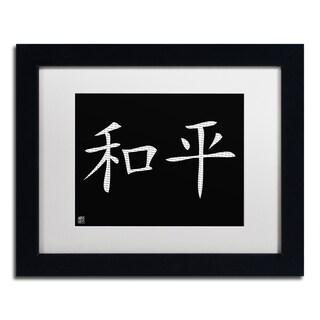 'Peace - Horizontal Black' White Matte, Black Framed Wall Art (2 options available)
