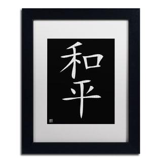 'Peace - Vertical Black' White Matte, Black Framed Wall Art
