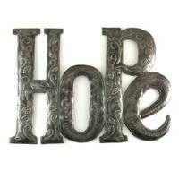 Handcrafted Recycled Steel Drum HOPE Metal Wall Art (Haiti)