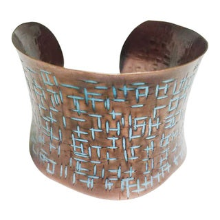 Handmade Copper Textured Cuff (India)