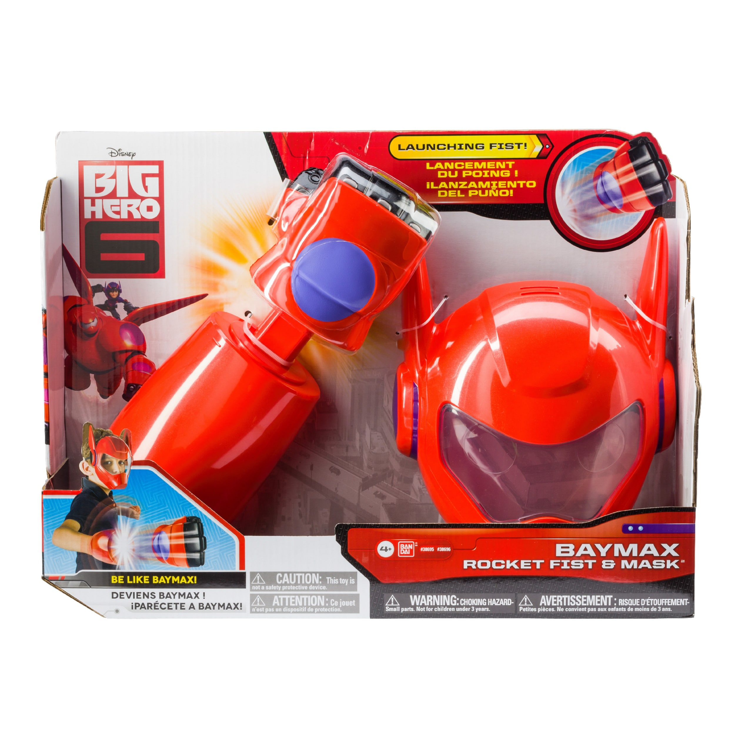 Big Hero 6 Exclusive Baymax Rocket Fist