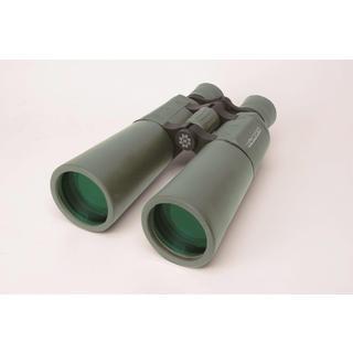 Konus Proximo 9x63 Roof Prism Binoculars