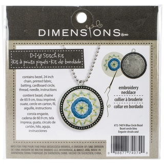 Metal Bezel Jewelry Embroidery Kit1.5in Round Blue Circle Pattern