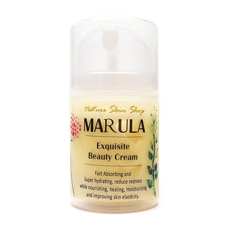 Exquisite Marula Beauty Cream