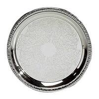 "Heim Concept 10"" Silver Designed Round Tray"