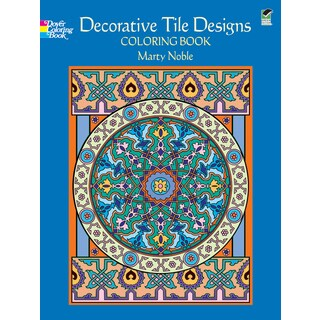 Dover PublicationsDecorative Tile Designs Coloring Book