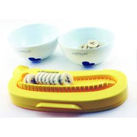Cereal Bowl and Banana Cutter Set