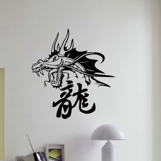 Dragon Head Vinyl Wall Art Decal Sticker