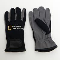 National Geographic Snorkeler/Diving Neoprene Gloves