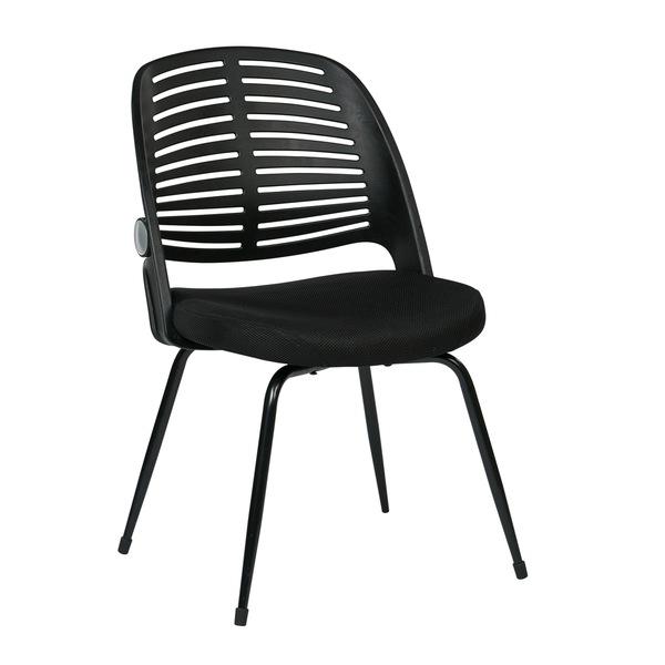 Tyler Contemporary Armless Reception Chair