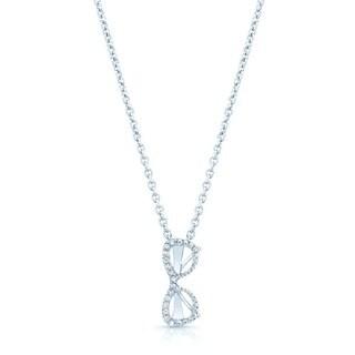 14k White Gold Diamond Accent Sunglasses Pendant (H-I, SI1-SI2)