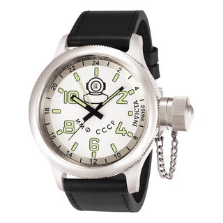 Invicta Men's 7003 Russian Diver Quartz 3 Hand White Dial Watch