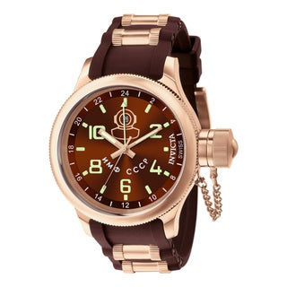 Invicta Men's 7240 Russian Diver Quartz Gmt Brown Dial Watch