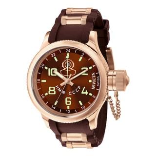 Invicta Men's 7240 Russian Diver Quartz Gmt Brown Dial Watch