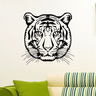 Tiger Head Vinyl Wall Art Decal Sticker