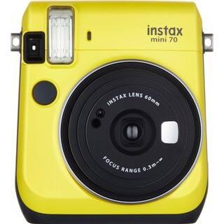 Fujifilm Instax Mini 70 Instant Film Camera|https://ak1.ostkcdn.com/images/products/10679239/P17742880.jpg?impolicy=medium