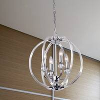 Griselda Contemporary Chrome Finish Orb Chandelier