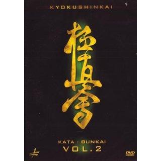 Kyokushinkai Kai Karate Intermediate Katas #2 DVD Kron European champion FKOK