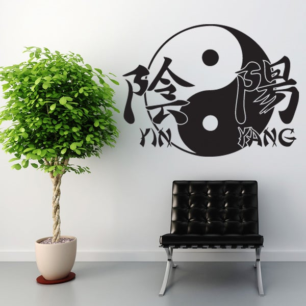 shop yin yang symbol vinyl mural wall decal - on sale - free
