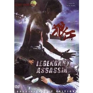 Legendary Assassin DVD Wu Jing Hong Kong martial arts action 2008