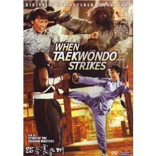 When Tae Kwon Do Strikes Sting of the Dragon Master movie DVD Sammo Hung 2009