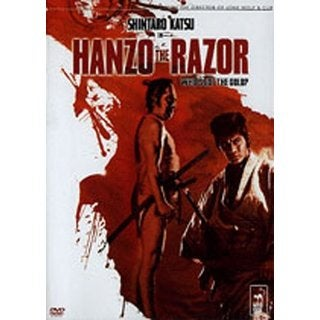 Hanzo Whose Got the Gold movie DVD Kazuo Koike Classic! samurai action