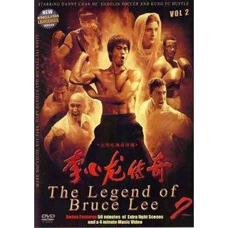 Legend of Bruce Lee #2 movie DVD Danny Chan, Michelle Lang jeet kune do jun fan