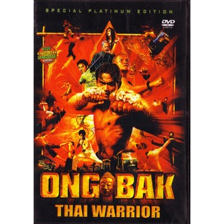 Ong Bak Thai Warrior movie DVD Phanom Yeerum kung fu action