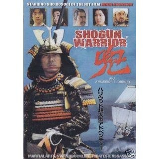 Shogun Warrior movie DVD Toshiro Mifune Sho Kosugi samurai action