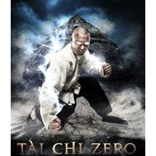 Chen Village Tai Chi Zero movie DVD kung fu mystical martial arts action