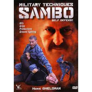 Sambo Russian Military Martial Art Self Defense hits grappling DVD Gheldman