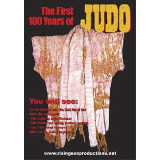 First 100 Years of Judo History DVD world champions