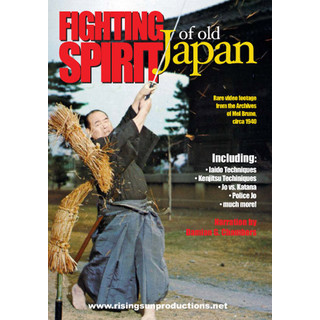 Martial Arts Fighting Spirit of Old Japan 1940s DVD Damian Chambers
