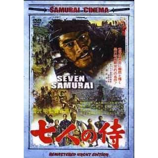 Seven Samurai movie DVD Toshiro Mifune, Akira Kurosawa action classic!
